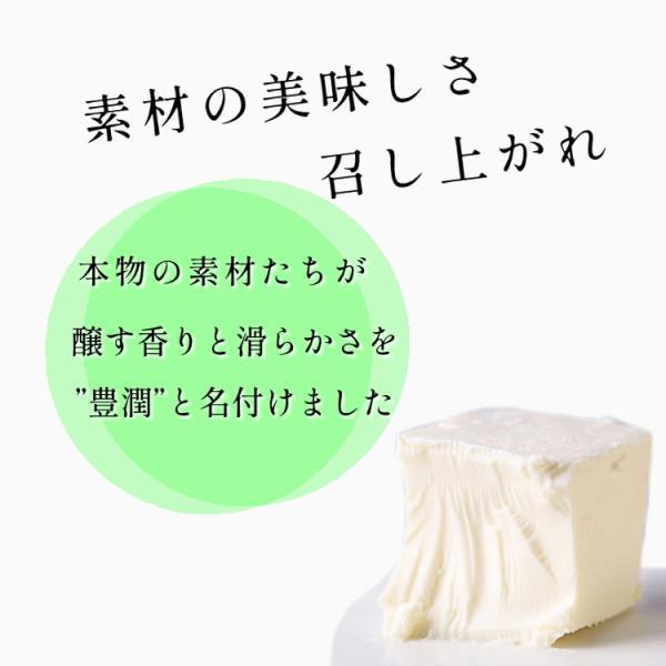 豊潤チーズケーキ スイーツ 厳選素材 濃厚 ベイクドチーズケーキ お取り寄せ ギフト|kanoka-cake|03