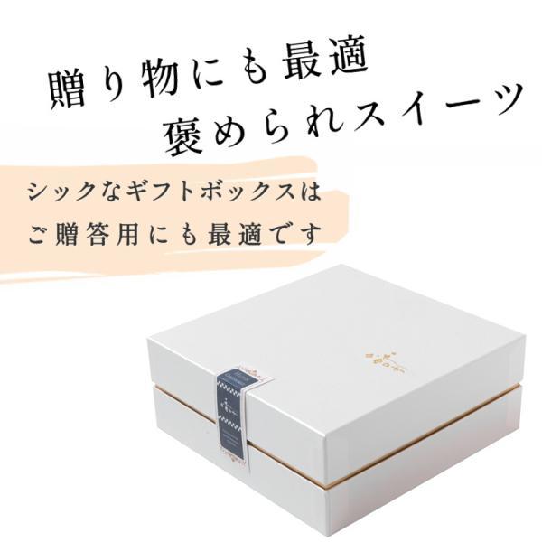 豊潤チーズケーキ スイーツ 厳選素材 濃厚 ベイクドチーズケーキ お取り寄せ ギフト|kanoka-cake|04