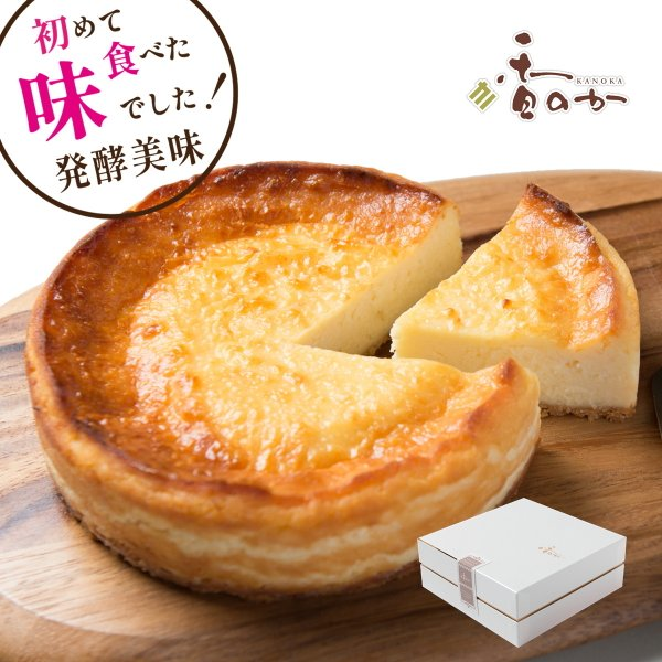酒粕チーズケーキ