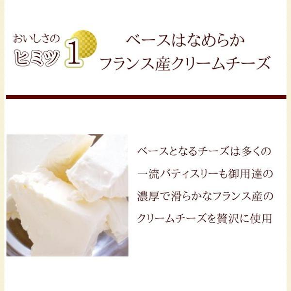 酒粕チーズケーキ 取り寄せ 夏ギフト お中元 スイーツ プレゼント 話題の発酵食品 酒粕 入り 濃厚 ベイクドチーズケーキ お取り寄せ ギフト 誕生日|kanoka-cake|05