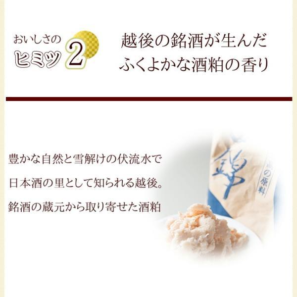 酒粕チーズケーキ 取り寄せ 夏ギフト お中元 スイーツ プレゼント 話題の発酵食品 酒粕 入り 濃厚 ベイクドチーズケーキ お取り寄せ ギフト 誕生日|kanoka-cake|06