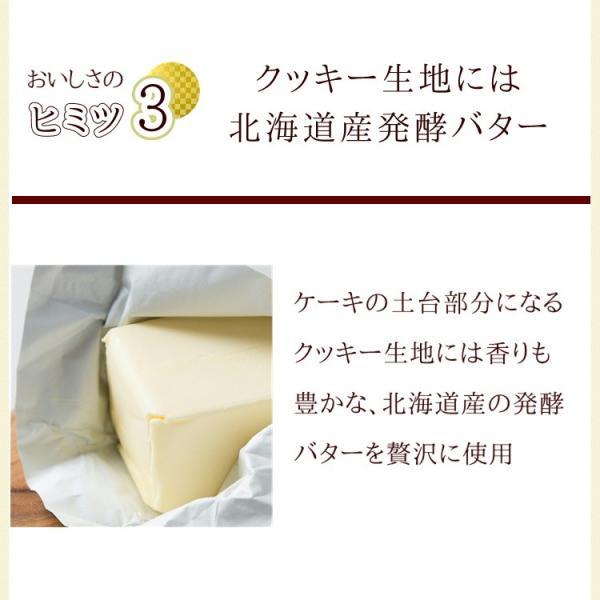 酒粕チーズケーキ 取り寄せ 夏ギフト お中元 スイーツ プレゼント 話題の発酵食品 酒粕 入り 濃厚 ベイクドチーズケーキ お取り寄せ ギフト 誕生日|kanoka-cake|07