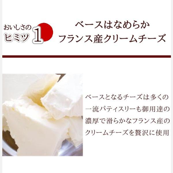 バスクチーズケーキ ミニ サイズ 4個 入り 夏ギフト お中元 プレゼント 大人気 真っ黒 チーズケーキ 食べきり お取り寄せ スイーツ ギフト 誕生日 kanoka-cake 05