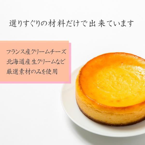 花 スイーツ 夏ギフト お中元 誕生日 お祝い プレゼント 記念日 フラワーギフト 豊潤 チーズケーキ 4号 と プリザードフラワー アレンジメント バースデーケーキ|kanoka-cake|03