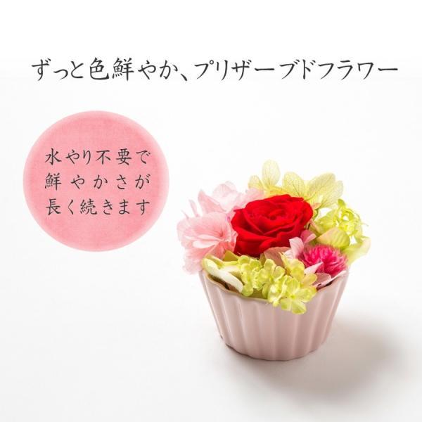 花 スイーツ 夏ギフト お中元 誕生日 お祝い プレゼント 記念日 フラワーギフト 豊潤 チーズケーキ 4号 と プリザードフラワー アレンジメント バースデーケーキ|kanoka-cake|04