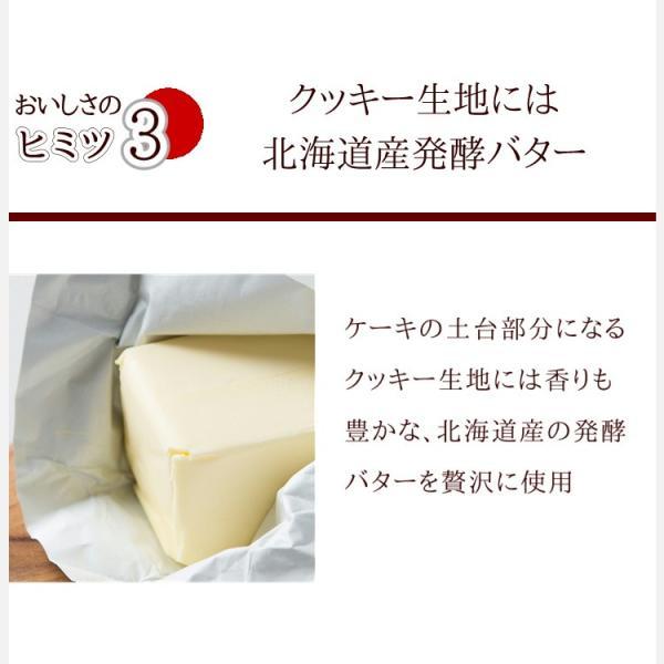 花 スイーツ 夏ギフト お中元 誕生日 お祝い プレゼント 記念日 フラワーギフト 豊潤 チーズケーキ 4号 と プリザードフラワー アレンジメント バースデーケーキ|kanoka-cake|08
