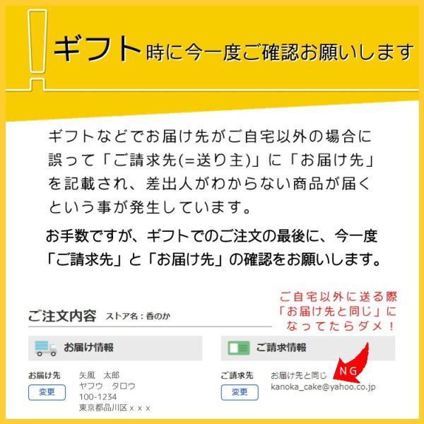 花 スイーツ 夏ギフト お中元 誕生日 お祝い プレゼント 記念日 フラワーギフト 豊潤 チーズケーキ 4号 と プリザードフラワー アレンジメント バースデーケーキ|kanoka-cake|10