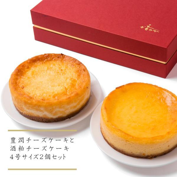 チーズケーキセット 人気の豊潤と酒粕のチーズケーキの組み合わせ お取り寄せ ギフト お歳暮 クリスマス|kanoka-cake