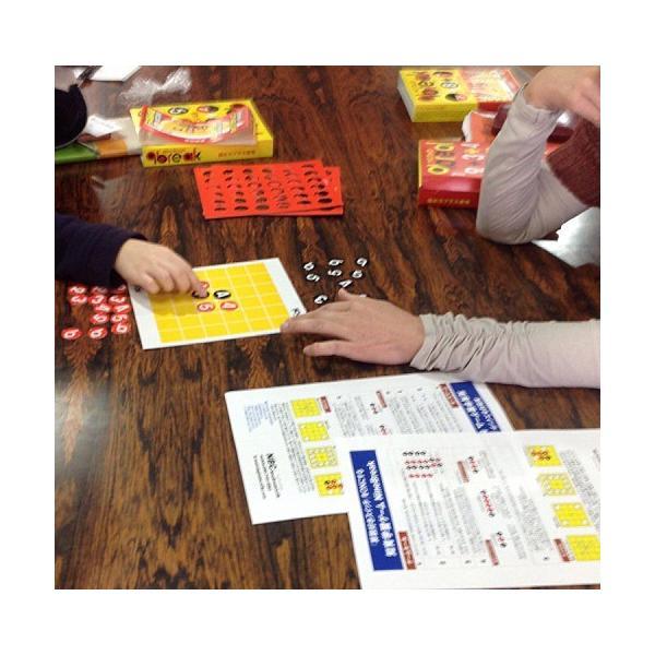正規品 ナインブレイク NineBreak  IQパズルゲーム ボードゲーム オセロ 改良版 コロナ 休校|kanon-web|06