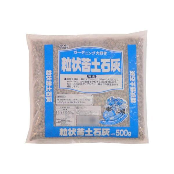 代引不可品  あかぎ園芸 粒状苦土石灰 500g 30袋