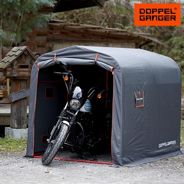 バイクガレージLサイズサイクルテントおしゃれサイクルハウスバイクテントバイクシェルター自転車置き場高耐久屋根簡易dcc330l