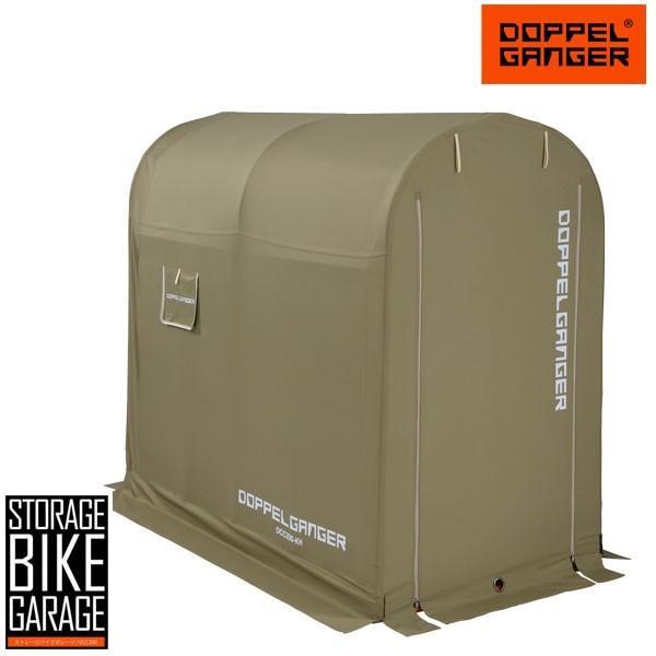 バイクガレージMサイズサイクルテントおしゃれサイクルハウスバイクテントバイクシェルター自転車置き場高耐久屋根簡易dcc330m-