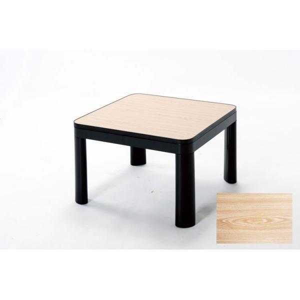 カジュアルコタツ 75×75cm ブラック ナチュラル リバーシブル [こたつ 正方形 テーブル おしゃれ 北欧 ヒーターユニット セット カバー 布団 無し]