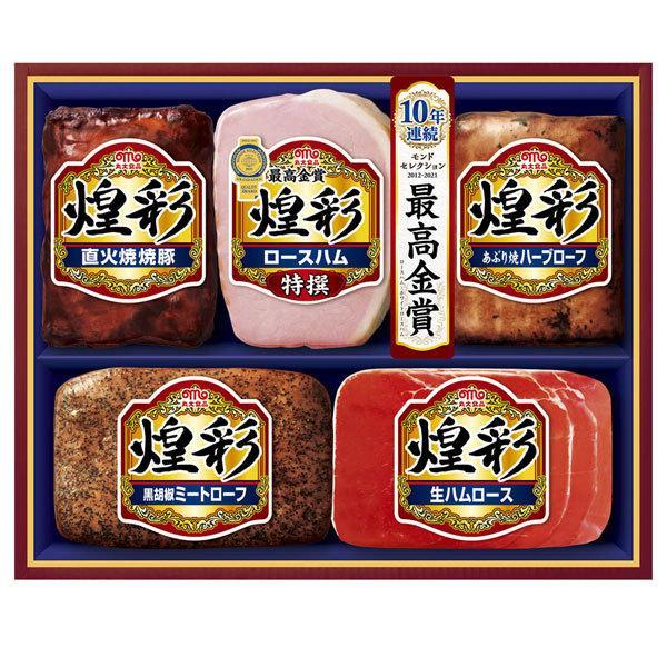丸大食品 特選ロースハム バラエティー mv-455 ハム ギフトセット お中元 お歳暮 贈り物 新築祝い 結婚祝い お祝い