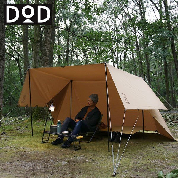 タープテント タープ 長方形 テント 一人用 コンパクト dod ヌノイチS T2-593-TN|kanon-web