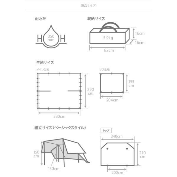 タープテント タープ 長方形 テント 一人用 コンパクト dod ヌノイチS T2-593-TN|kanon-web|11