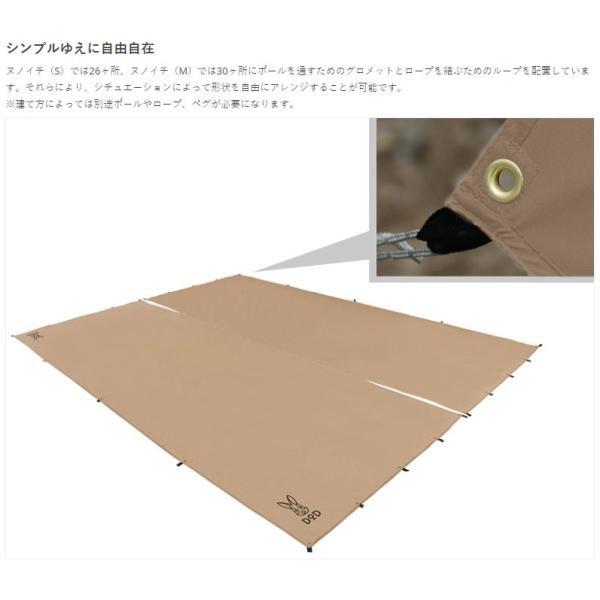 タープテント タープ 長方形 テント 一人用 コンパクト dod ヌノイチS T2-593-TN|kanon-web|04