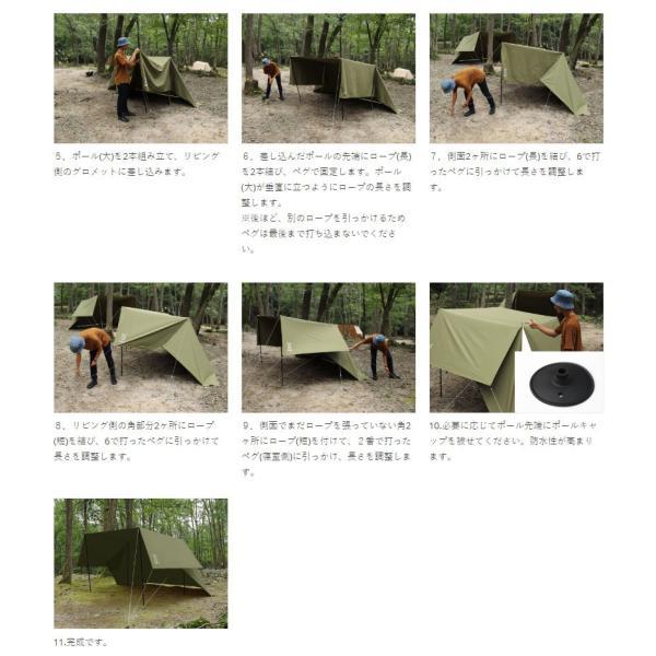 タープテント タープ 長方形 テント 一人用 コンパクト dod ヌノイチS T2-593-TN|kanon-web|07