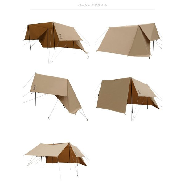 タープテント タープ 長方形 テント 一人用 コンパクト dod ヌノイチS T2-593-TN|kanon-web|09