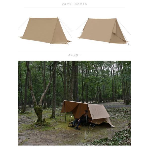 タープテント タープ 長方形 テント 一人用 コンパクト dod ヌノイチS T2-593-TN|kanon-web|10