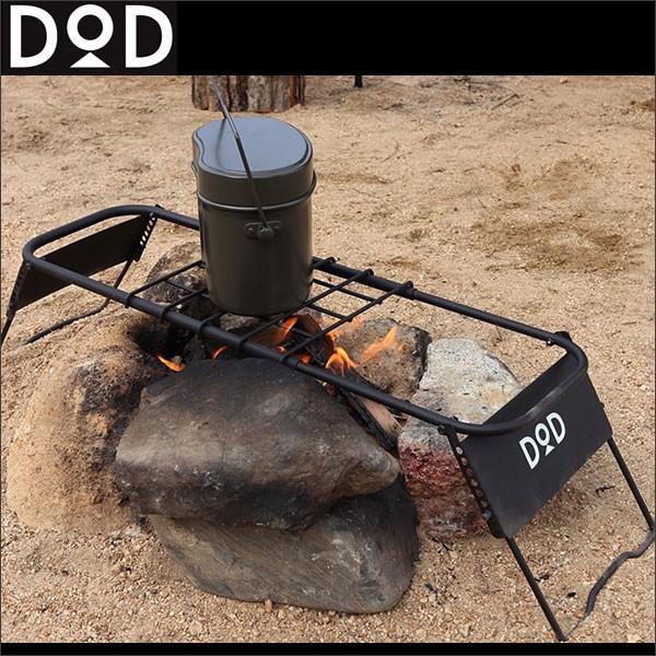 DOD(ディーオーディー) ソトメシンガーZ