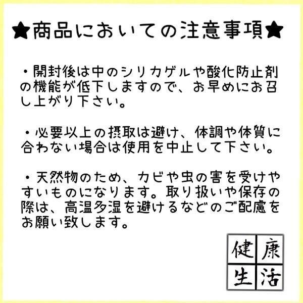 【アキョウ/阿膠/刻み/500g】あきょう/〓血/ロバの膠/膠/漢方/生薬|kanpo-1193|02