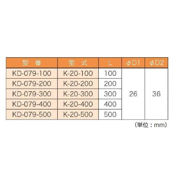 関西化工 エアレーション ポリプロピレン 散気管 K-20-300 20A×300mm エアストーン kansaikako 03