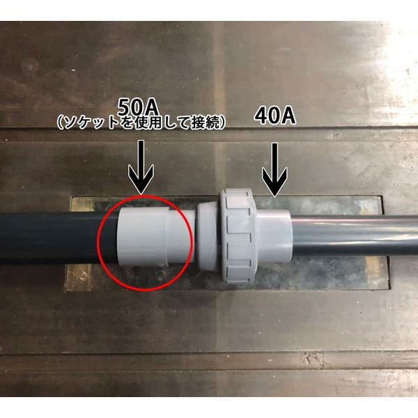 関西化工 逆止弁 ポンプ コンパクトスウィングチェックバルブ 40A/50A|kansaikako|07
