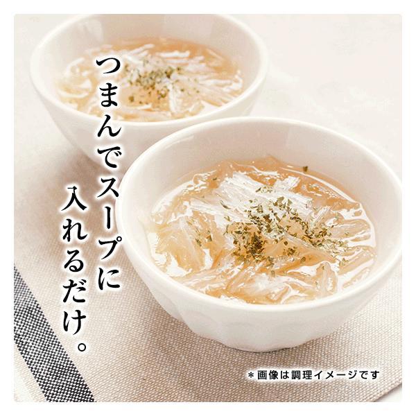 食べちゃう寒天500g カット 糸寒天 送料無料 kantenhonpo 02