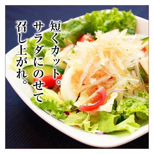 食べちゃう寒天500g カット 糸寒天 送料無料 kantenhonpo 03