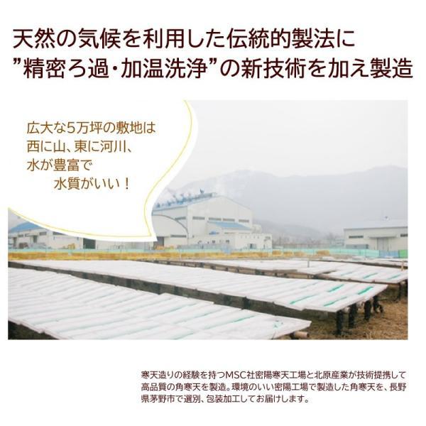 棒寒天(韓国)2本入×10袋セット|kantenhonpo|03