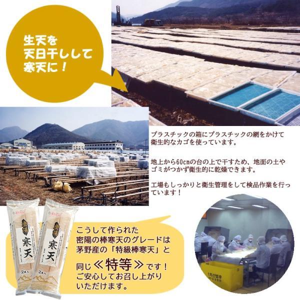 棒寒天(韓国)2本入×10袋セット|kantenhonpo|05
