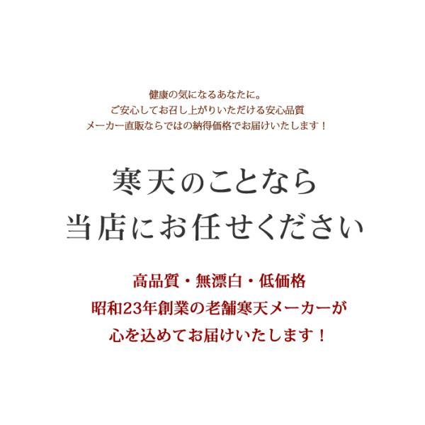 粉寒天 100+20g ネコポスセット【初回限定・送料無料】|kantenhonpo|07