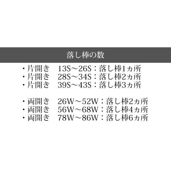 伸縮門扉 アコーディオン門扉 エアリーナ2型 26S キャスターなし|kantoh-house|06