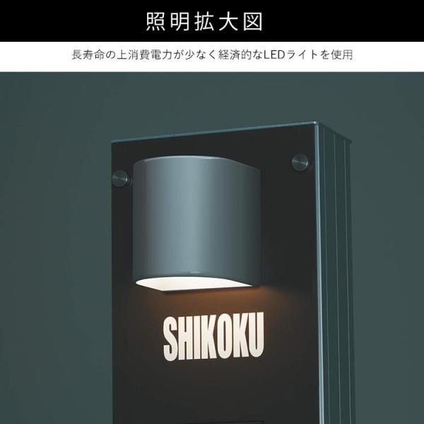 機能 門柱 マイ門柱 SI型 アルミタイプ|kantoh-house|02