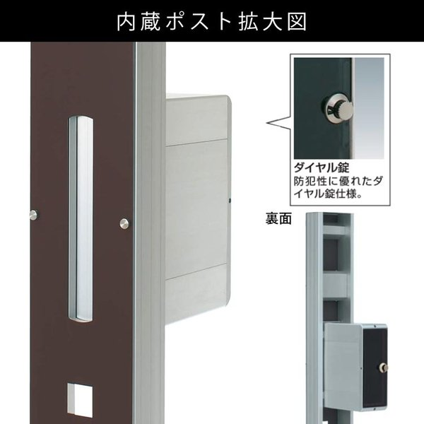 機能 門柱 マイ門柱 SI型 アルミタイプ|kantoh-house|03