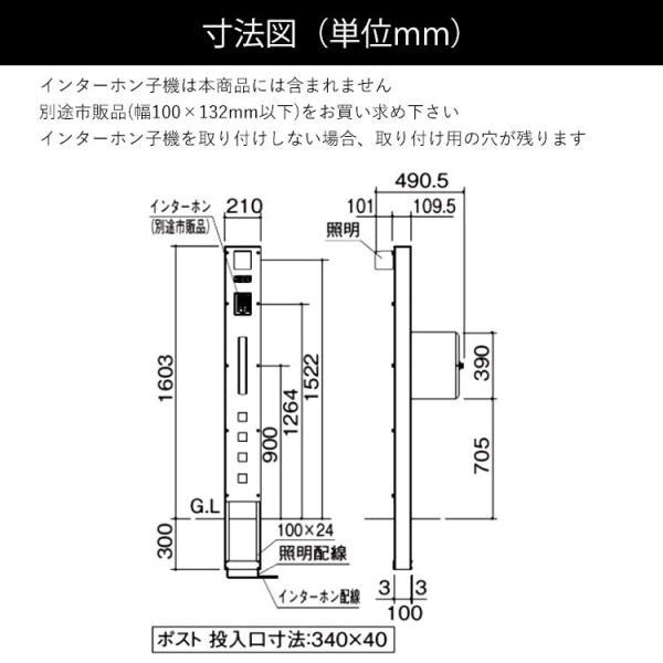 機能 門柱 マイ門柱 SI型 アルミタイプ|kantoh-house|04