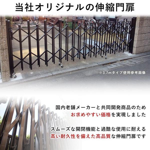 門扉/ガーデン/伸縮門扉/片開き4.1m/ステンカラー/ゲート/駐車場/フェンス|kantoh-house|03