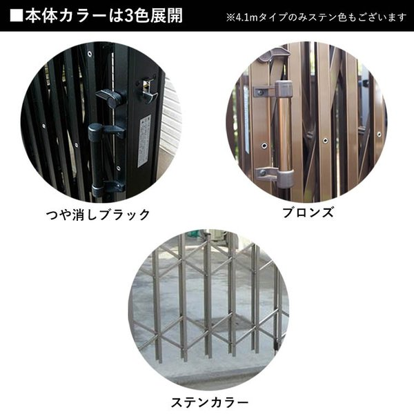 門扉/ガーデン/伸縮門扉/片開き4.1m/ステンカラー/ゲート/駐車場/フェンス|kantoh-house|05