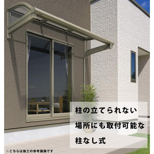 テラス屋根 レボリューA TRBA型 2.5間×4尺 柱なし式 アール型 ポリカーボネート 屋根 雨・紫外線からガード 地域限定送料無料 三協アルミ|kantoh-house|02