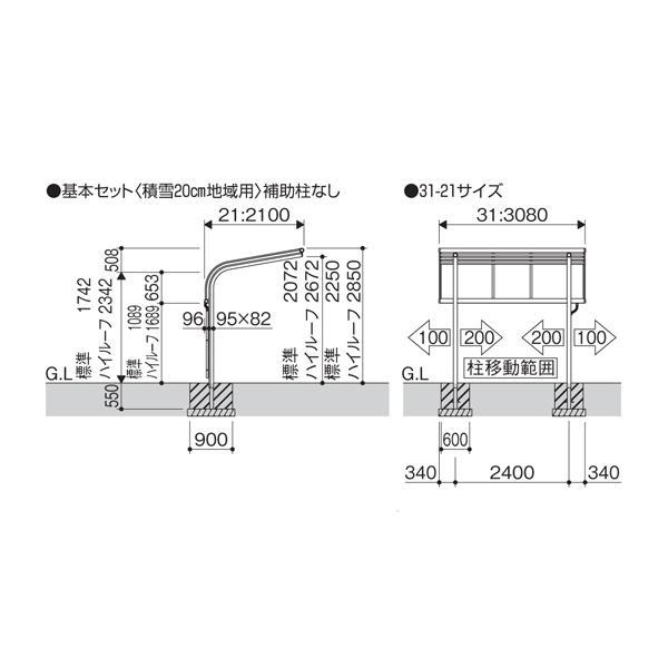サイクルポート 自転車置場 サイクルキャップ 基本 3121 YKK|kantoh-house|02