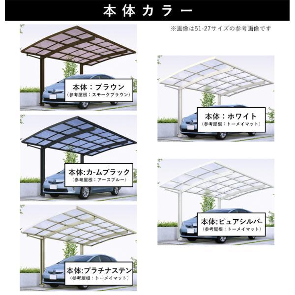 YKKap カーポート1台用 レイナポートグラン 基本5125 H2355 YKKapエクステリア|kantoh-house|04