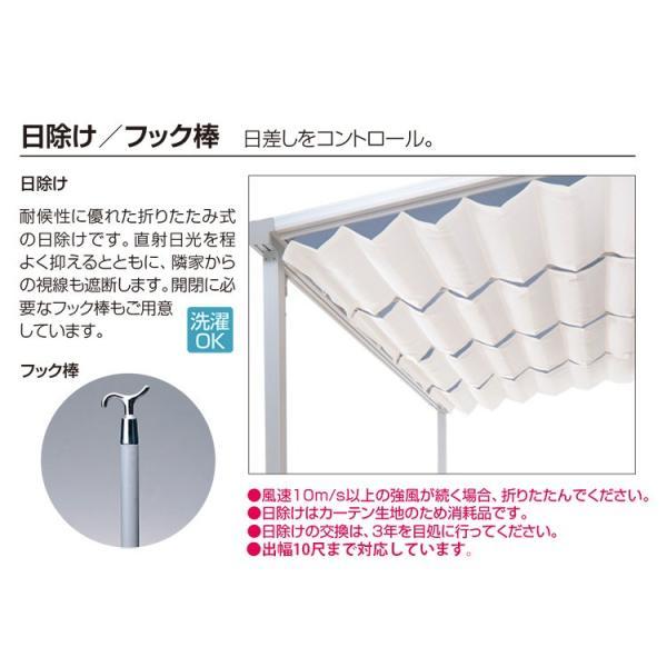 テラス屋根 レボリューA TF1NA型 2.0間×7尺標準納まり フラット型 ポリカーボネート 屋根 雨・紫外線からガード 地域限定送料無料 三協アルミ|kantoh-house|05