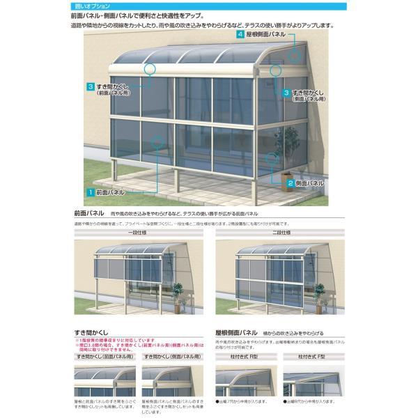 テラス屋根 レボリューA TF1NA型 2.0間×7尺標準納まり フラット型 ポリカーボネート 屋根 雨・紫外線からガード 地域限定送料無料 三協アルミ|kantoh-house|06