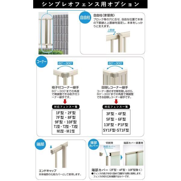 アルミフェンス 囲い 形材フェンス たて太格子 4型 T60 本体 地域限定送料無料 ガーデン DIY 塀 壁 エクステリア|kantoh-house|05