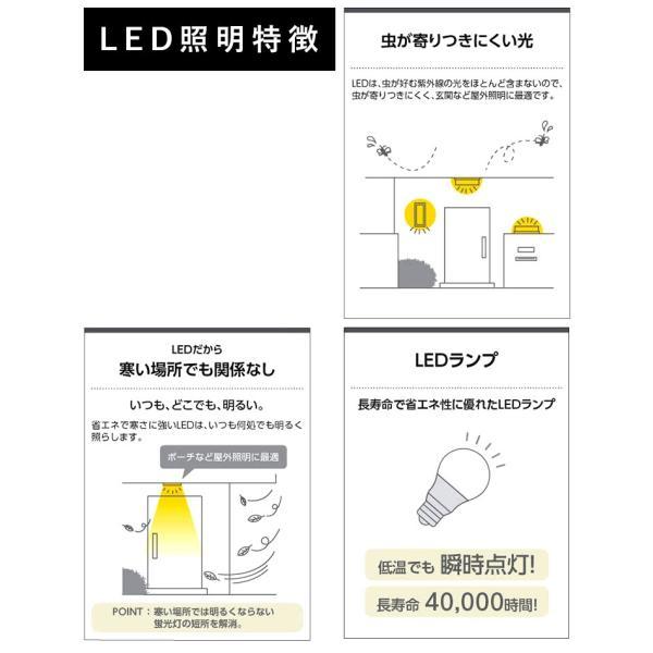 玄関照明 LED照明 アンティーク風ひび焼きガラス LED交換可能 人感センサ付 ポーチライト 外灯 LED おしゃれ ブラケット 壁掛け かわいい 在庫あり あすつく|kantoh-house|06