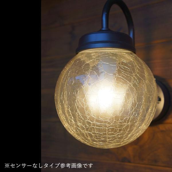 玄関照明 LED照明 アンティーク風ひび焼きガラス LED交換可能 人感センサ付 ポーチライト 外灯 LED おしゃれ ブラケット 壁掛け かわいい 在庫あり あすつく|kantoh-house|08