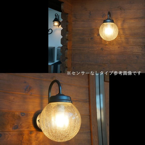 玄関照明 LED照明 アンティーク風ひび焼きガラス LED交換可能 人感センサ付 ポーチライト 外灯 LED おしゃれ ブラケット 壁掛け かわいい 在庫あり あすつく|kantoh-house|09