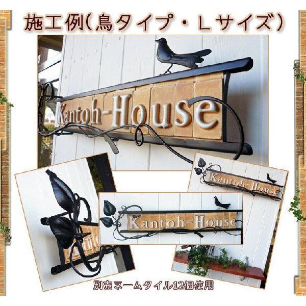 表札 ネームタイル フレーム おしゃれ テラコッタ タイル サインレール ねじり サイズL kantoh-house 04