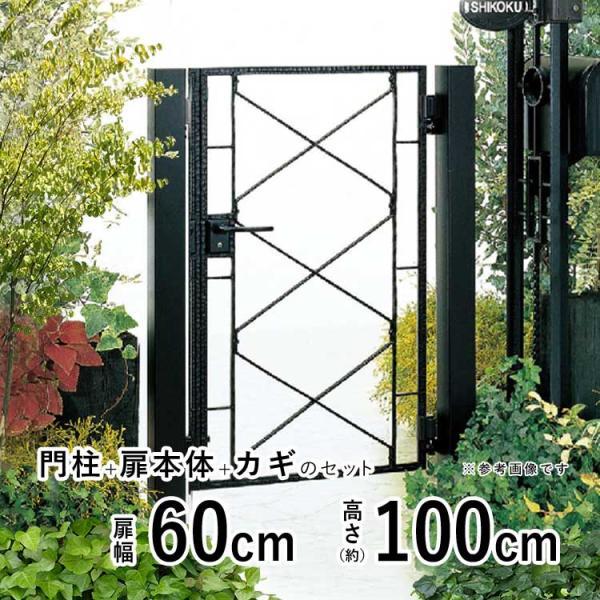 門扉 ブルーム門扉 17型 片開き 門柱タイプ 0610 アルミ アイアン 鋳物 門 扉|kantoh-house